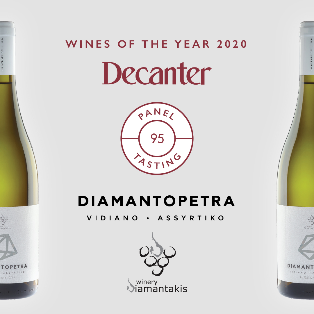 Decanter 2020_Diamantopetra_POSTS