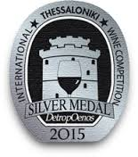 iw$sc_thes_silver_medal_2015